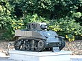 Bear of Kinmen at Guningtou Battle Museum 20021010.jpg