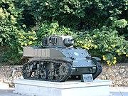 Bear of Kinmen at Guningtou Battle Museum 20021010.jpg