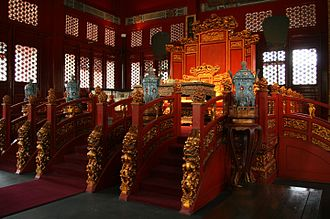 Guozijian (Beijing) - The Emperor's reading room with an imperial throne