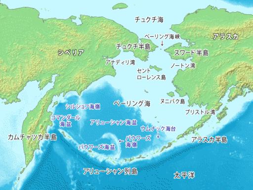 Bering Sea (Japanese)
