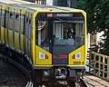 Berlin U-Bahn HK Train entering Gleisdreieck Station (Crop) 20130718 2.jpg