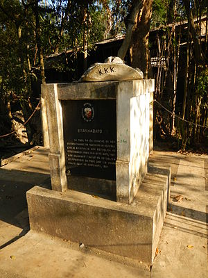 Constitution of the Philippines - The Memorial at Biak-na-Bato National Park