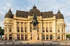 Biblioteca Central de la Universidad de Bucarest, Bucarest, Ruman%C3%ADa, 2016-05-29, DD 72