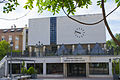 Biblioteca Miguel de Cervantes (Pozuelo de Alarcón).jpg