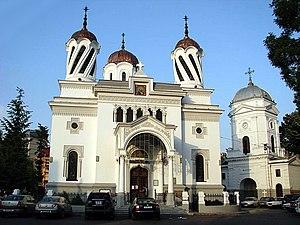 obrázky k silvestru Biserica Sfântul Silvestru din București   Wikipedia obrázky k silvestru