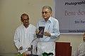 Biswatosh Sengupta - Shyamal Kumar Sen - Booklet Release - Benu Sen Memorial Lecture - Kolkata 2014-05-26 4834.JPG