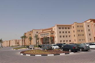 Birla Institute of Technology and Science, Pilani – Dubai Campus - New Campus in Dubai International Academic City