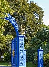 Fil:Blå porten på Djurgården.jpg
