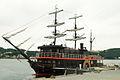 Black ship 黒船 (2624500259).jpg