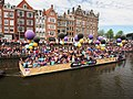 Boat 35 Bar de Regenboog, Canal Parade Amsterdam 2017 foto 2.JPG