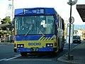 Bocho-bus Kintetsu color.jpg