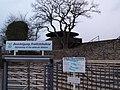 Bornich, Germany - panoramio (18).jpg