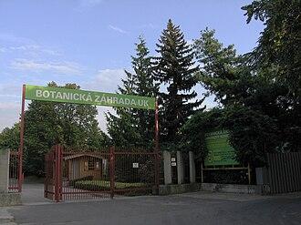 Botanical Garden of the Comenius University - Image: Botanic Garden of Comenius University