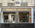 Boulangerie, Rue de Marseille, Paris 10.jpg