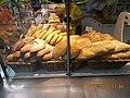 Bread shop in Soffia.JPG