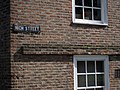 Brick Detail on High Street - geograph.org.uk - 1294331.jpg