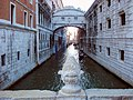 Bridge of Sighs (1600), from the interrogation rooms in the Doge Palace to the New Prison, Venice.jpg