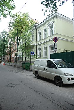 British Embassy in Kiev.JPG