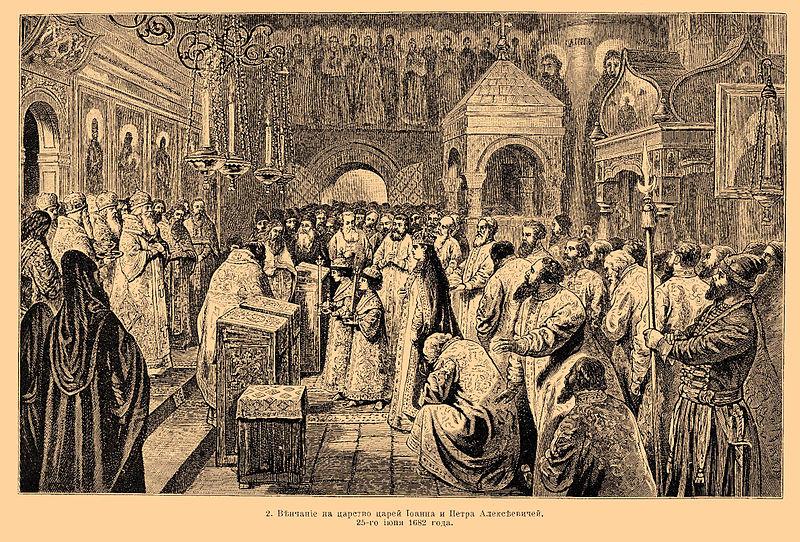Это не два хоббита, это Петр I и его брат Иван V на своей коронации в Успенском соборе в 1682. Позади них - царевна Софья.