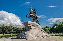 Bronze Horseman.jpg