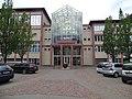 Brunnen und Kurgebäude 09.jpg