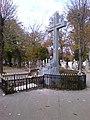 Bucuresti, Romania. Cimitirul Bellu Catolic. Mormantul Eroului Necunoscut. (8 Nov. 2018)(3).jpg