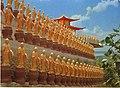 BuddhaLand.jpg
