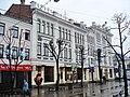 Buildings in Yaroslavl 12.jpg