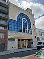 Bukharian Jewish Community Center, Forest Hills, NY 20200624 112407.jpg