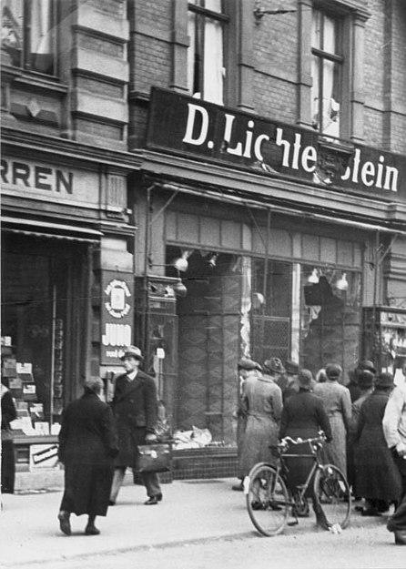 Datei:Bundesarchiv Bild 146-1979-046-23, Magdeburg, zerstörtes jüdisches Geschäft.jpg