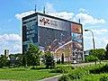 Były biurowiec Silmy w Sosnowcu-Zagórzu - panoramio.jpg