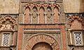 Córdoba Spain - Mezquita de Córdoba - Cathedral of Our Lady of the Assumption - Exterior Detail.5 (18558071892).jpg