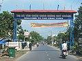 Cổng tam quan, thị xã Tân châu,huyện Châu giang, tỉnh an giang, việt nam - panoramio.jpg