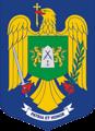 COA-Politia De Frontiera.png