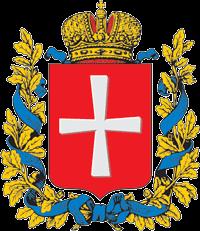 COA of Volin gubernia