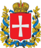 Coat of arms of Volyn