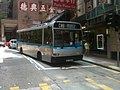 CX6 CMB Free Shuttle Bus 01-08-2014.jpg