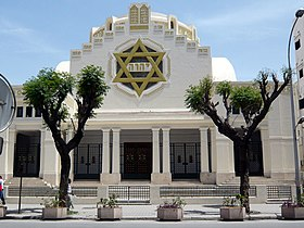 Image illustrative de l'article Grande synagogue de Tunis