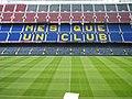 Camp Nou Barcelona - panoramio.jpg