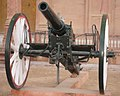 Cannon in Bikaner fort.jpg