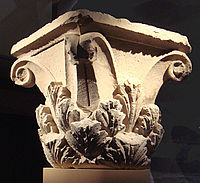 Corinthian capital, found at Ai-Khanoum, 2nd century BCE.