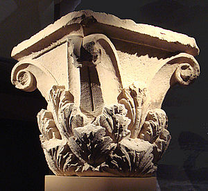 Ai-Khanoum - Corinthian capital, found at Ai-Khanoum in the citadel by the troops of Commander Massoud, 2nd century BC.