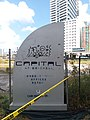 Capital at Brickell sign Sept 2017 post Irma 02.jpg