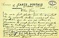 Carte postale - 10- SURESNES - Le barrage - les aiguilles (carte envoyée à un soldat au front) - Recto.jpg