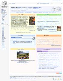 Catalan wiki 20131211.png