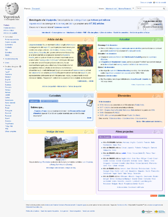 Catalan Wikipedia - The main page of the Catalan Wikipedia on 11 December 2013