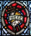 Cathedral Church of Saint Patrick (Charlotte, North Carolina) - stained glass, Agnus Dei.JPG