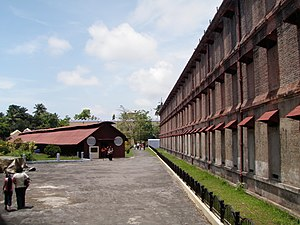 English: The Andaman Cellular Jail was the sha...