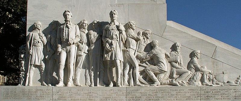 Cenotaph of the Alamo defenders (fragment), San Antonio, Texas, USA.jpg