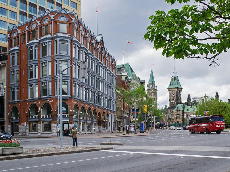 File:Central Chambers, Ottawa, ON.jpg